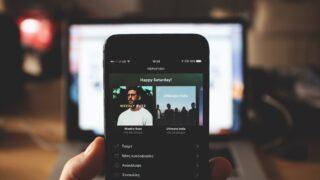 Spotify list 2017